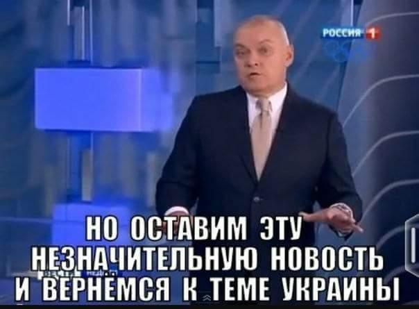 Ни даты, ни повестки дня, - Климкин о предстоящей встрече Волкера и Суркова - Цензор.НЕТ 6655