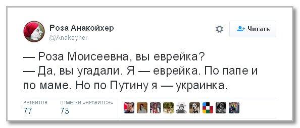 Мне это когда-то предлагали, но дальше обсуждения не пошло. С Курченко вообще не знаком, - Фукс отрицает выкуп активов Януковича - Цензор.НЕТ 7837