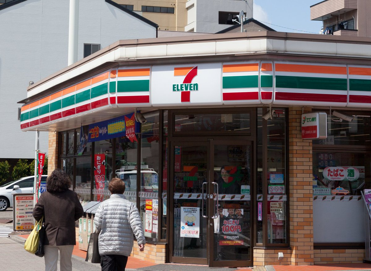 the growth of seven eleven Seven-eleven china, which is the master licensor for china, and the companies that operate 7-eleven stores in beijing, tianjin, and chengdu, are subsidiaries of sej.