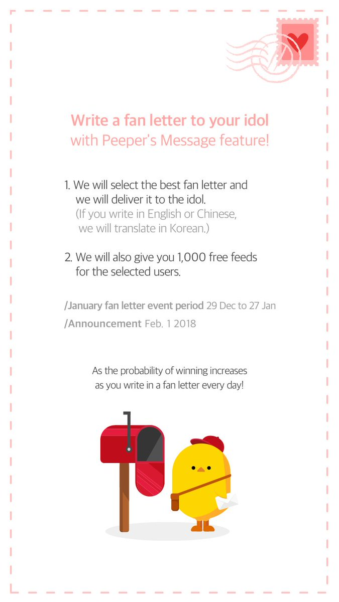 Peeper on twitter event write a fan letter to your idol how to participate follow peeper accountpeeper on peeper app and check the event guide line download peeper httpbit2cldyyj picitter expocarfo
