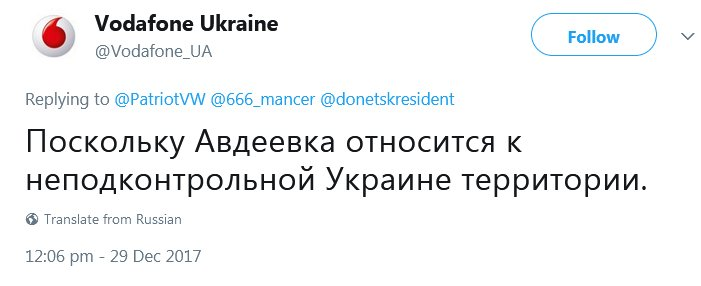 Vodafone переведет абонентов на неподконтрольном Донбассе на единый тариф - Цензор.НЕТ 2170
