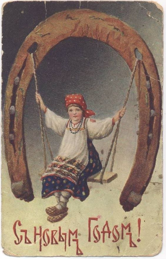Русские дореволюционные открытки, устала прикольные