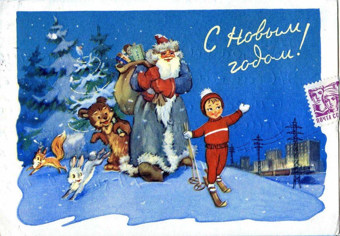 Для картинки, открытка с новый год ссср