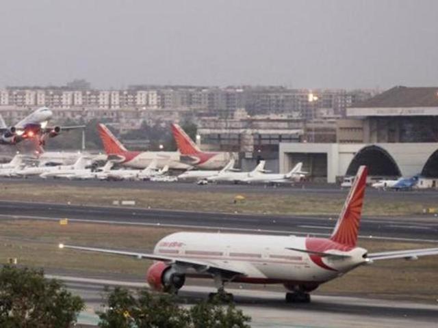 Maharashtra kickstart Nagpur airport development PPP model
