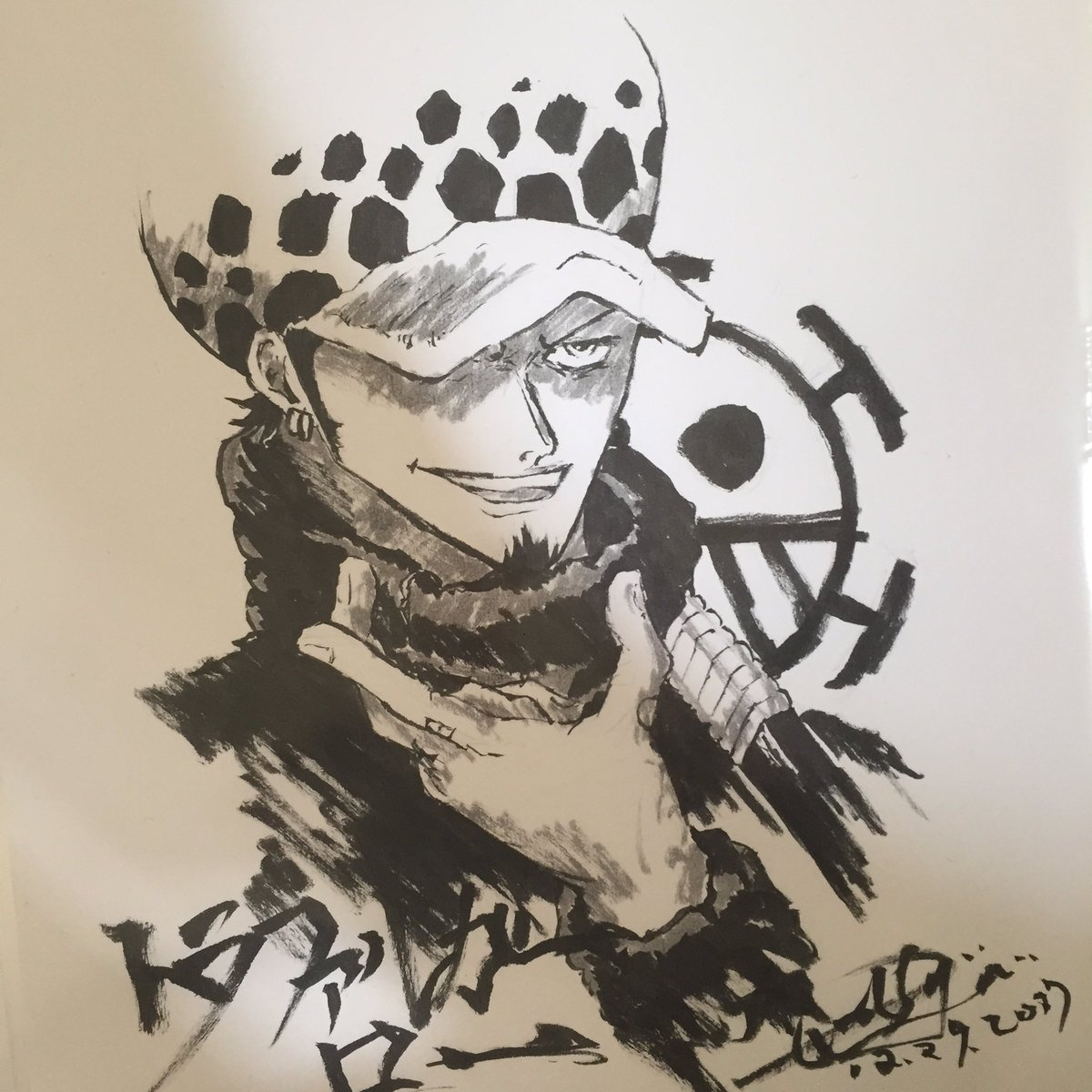 しゅしゅ On Twitter トラファルガーロー 落書き Illustration
