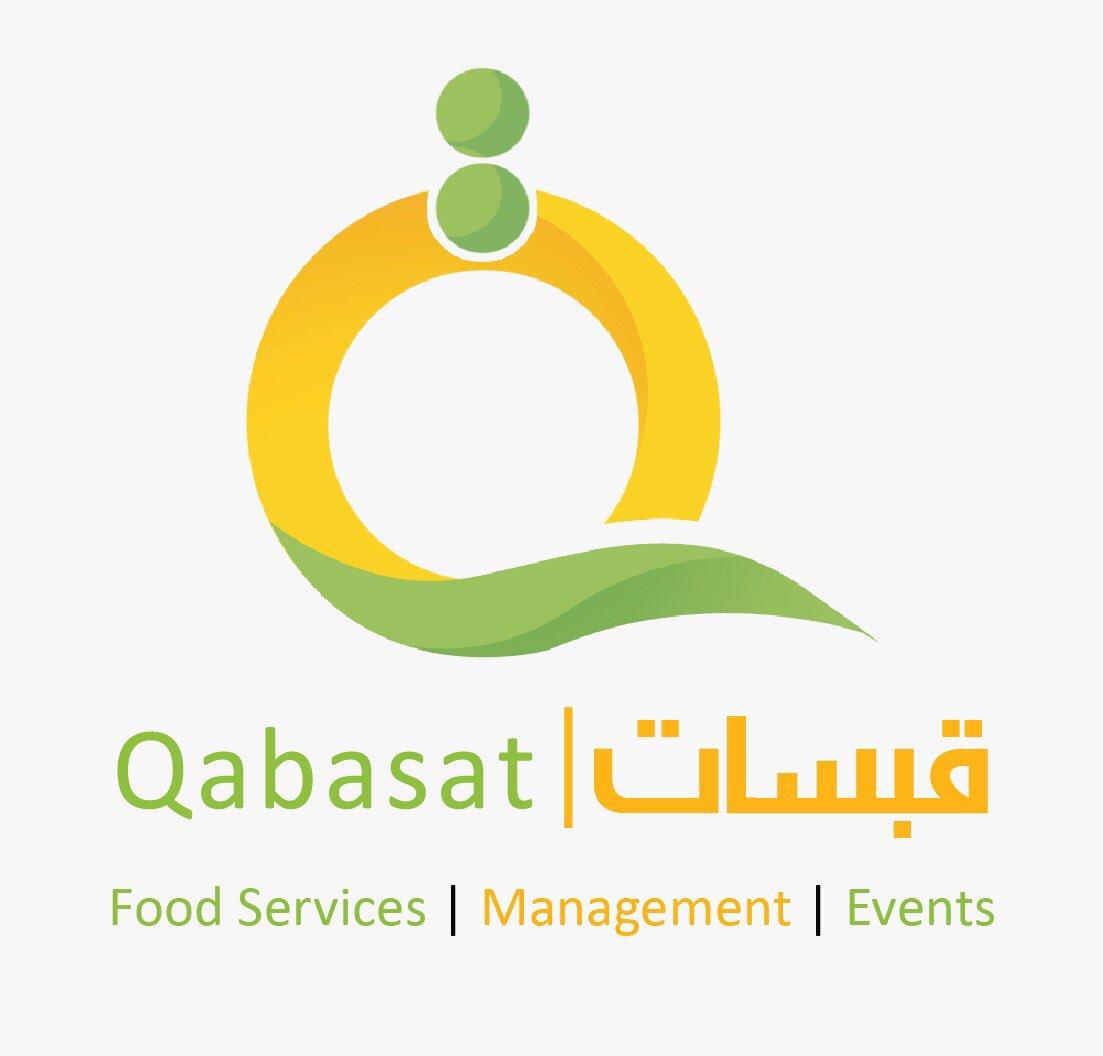 مجموعة مؤسسات قبسات للتجارة تفتح باب التوظيف للجنسين في مدينة الرياض
