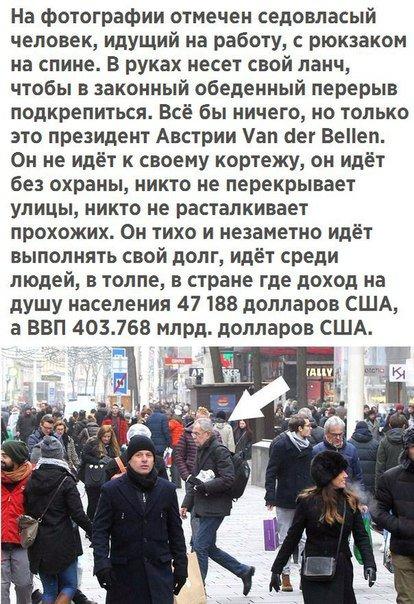 Порошенко підписав укази про ліквідацію та створення місцевих судів - Цензор.НЕТ 203