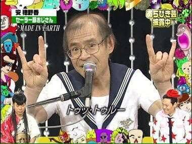 安穂野香 X あらびき団 | HOTワ...
