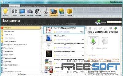 Скачать программу для презентации powerpoint 2007 бесплатно