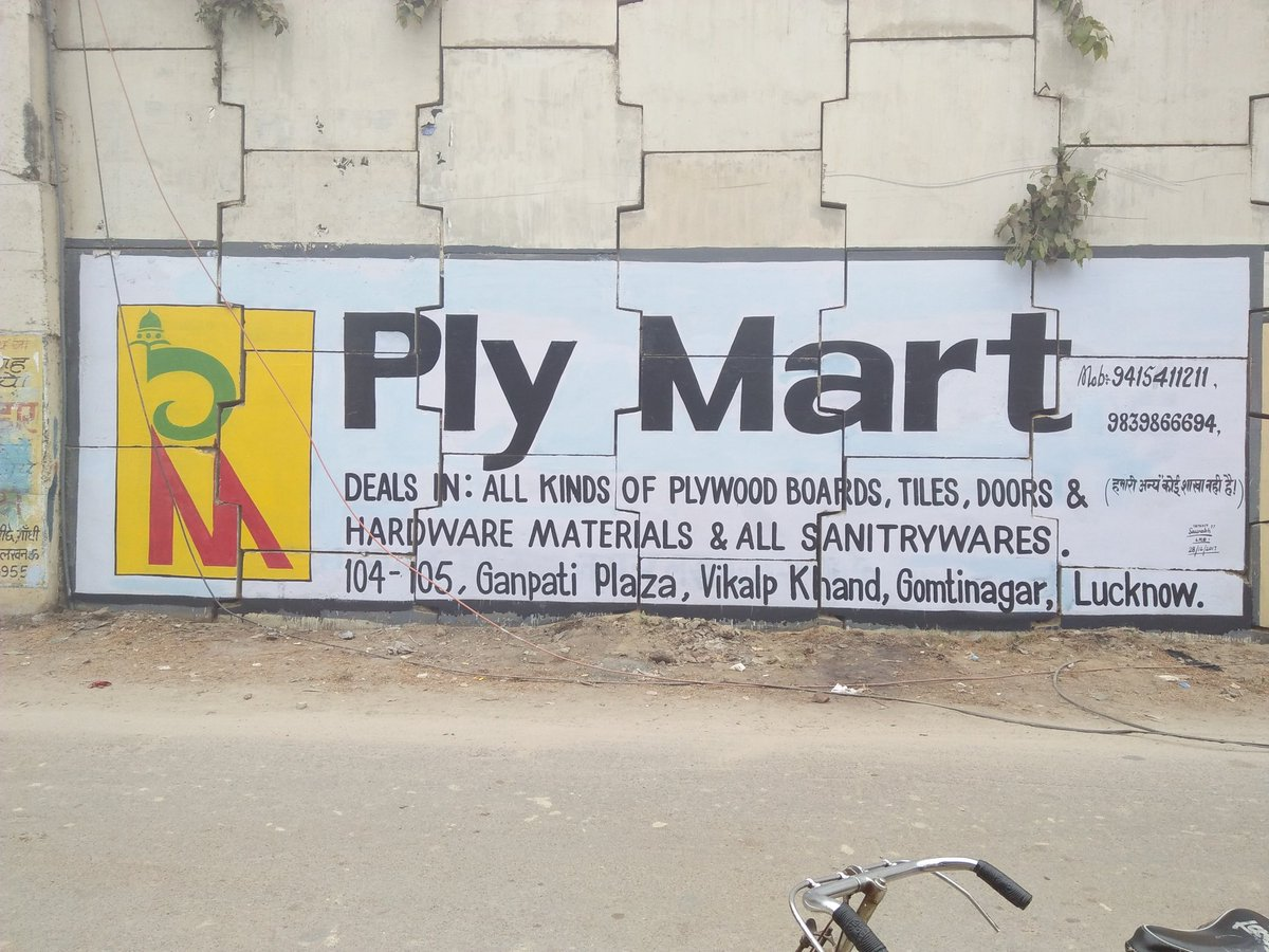 Saurabh Tiwari On Twitter Saurabh Wall Painting Advertising Company