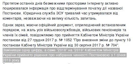Порошенко подписал изменения в Налоговый и Бюджетный кодекс - Цензор.НЕТ 2591