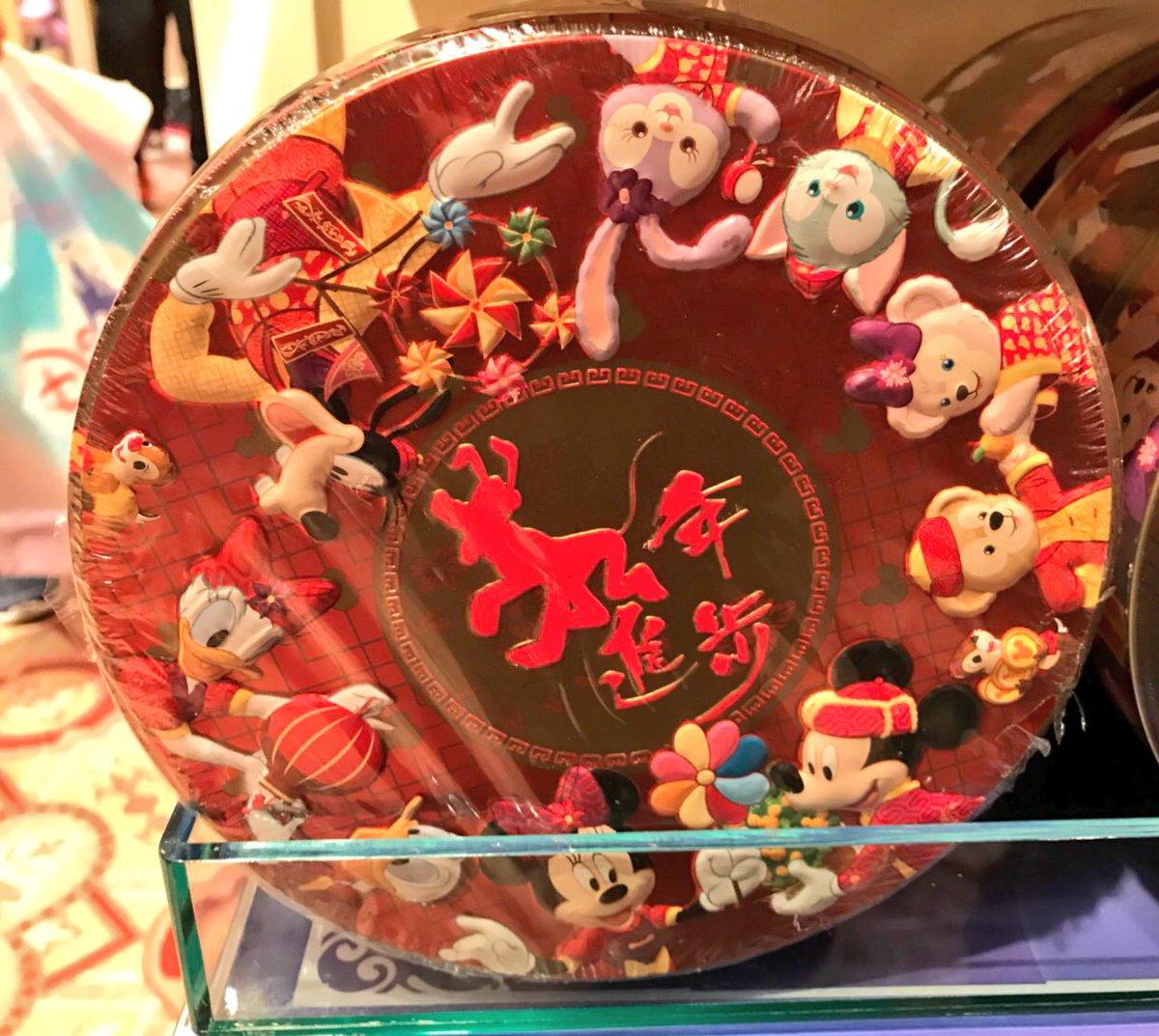 HKDL 旧正月グッズ🎍✨ ステラルーのコスチューム付き、SSサイズぬいぐるみ♡ お菓子の缶も可愛い♡  #HKDL #HongKongDisneyland
