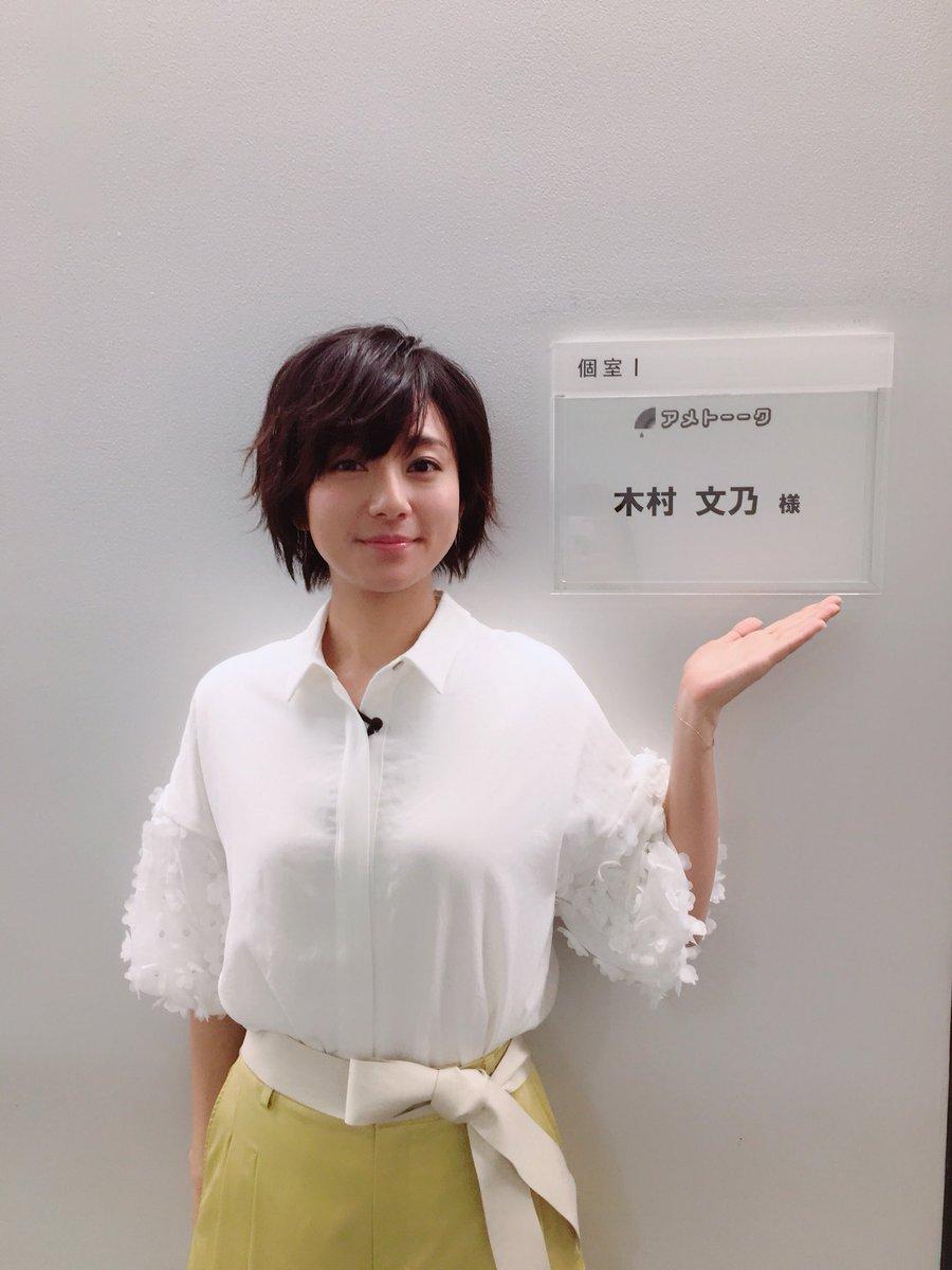 白のシャツに黄色のスカートを着る木村文乃