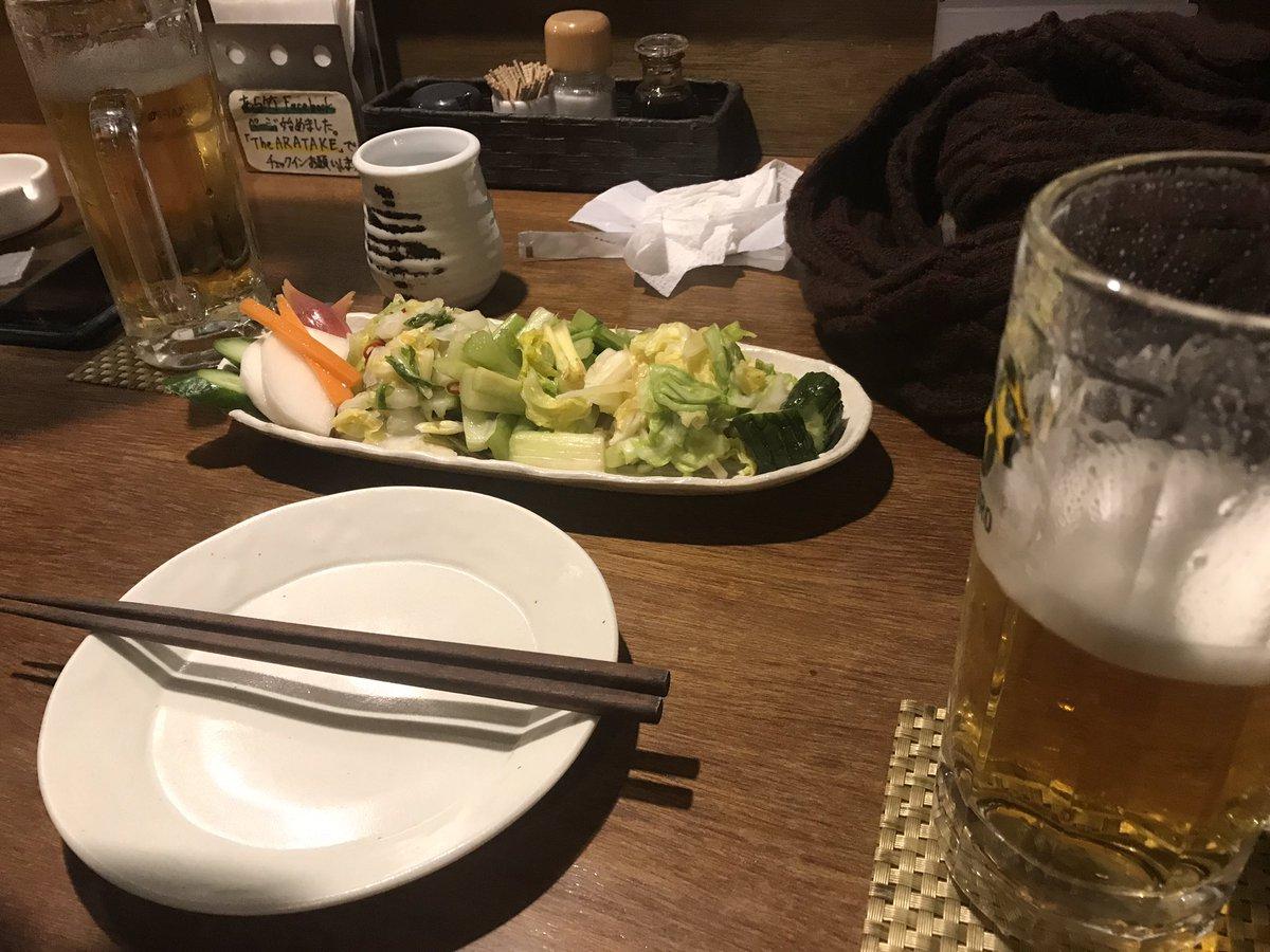 荒武宗幸 - JapaneseClass.jp