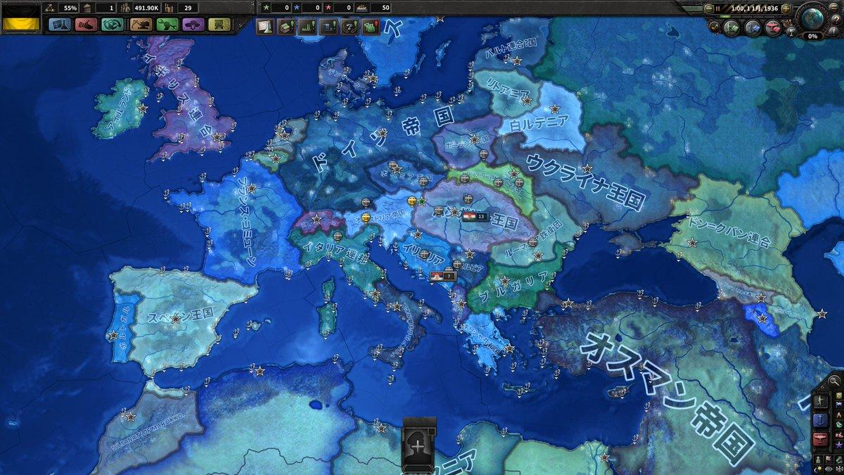 中央同盟国