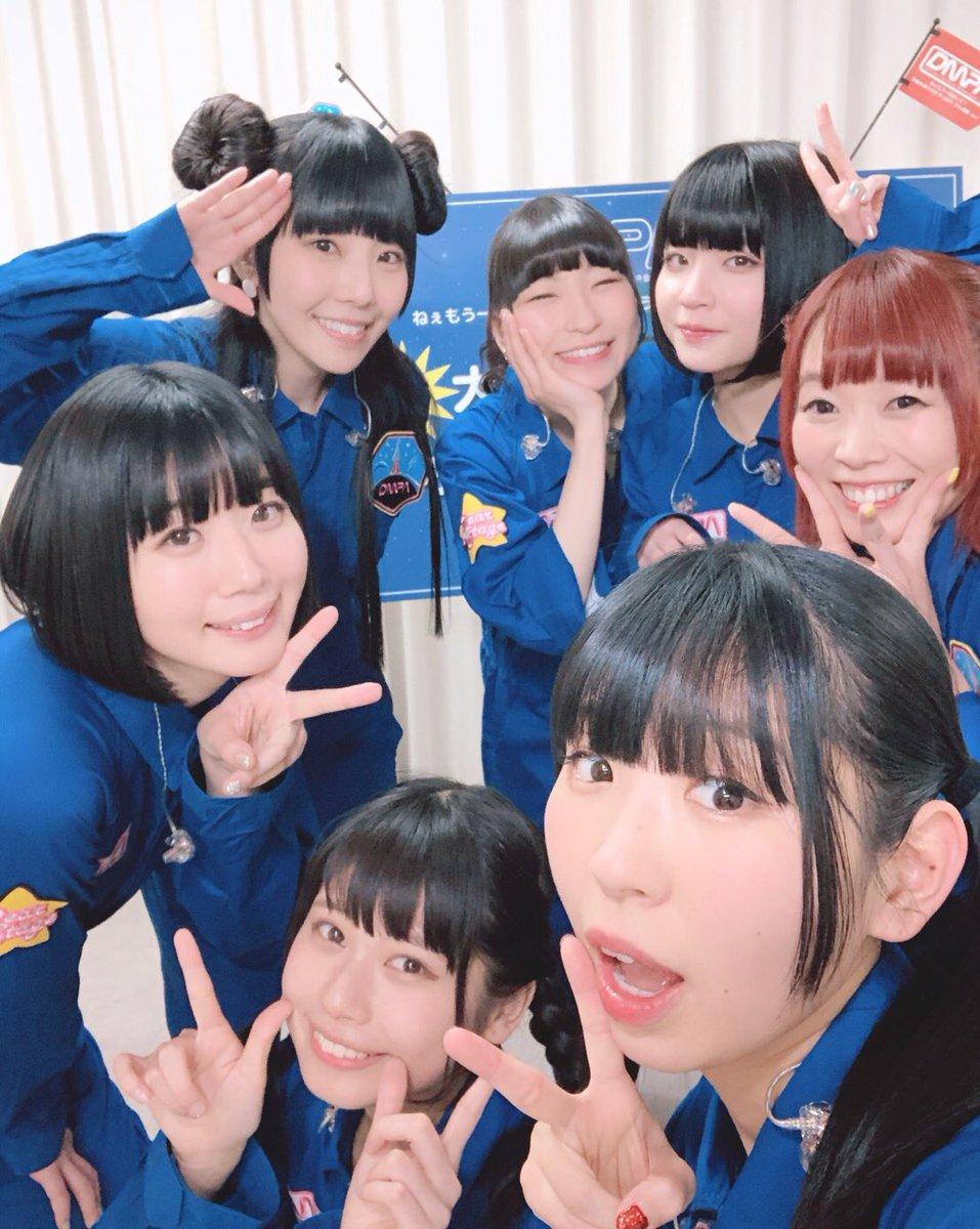💫新メンバーが増えました💫 根本凪ちゃんと 鹿目凛ちゃんです。 ねもぺろよろしくお願いします! #でんぱ宇宙を救う