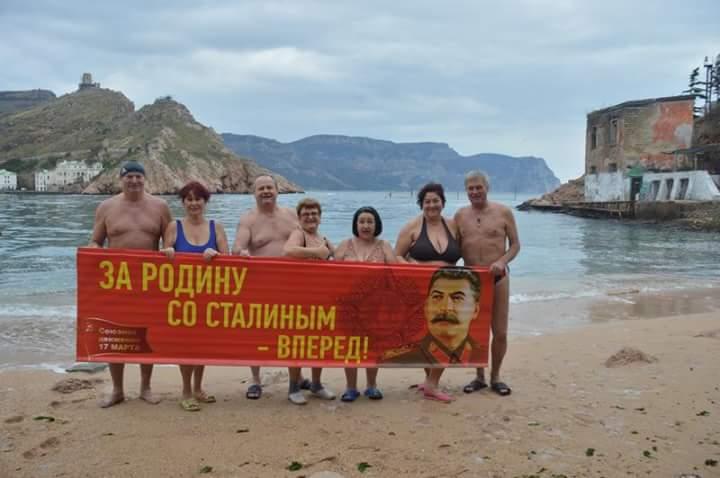 Акція на підтримку українських політв'язнів відбулась у Москві - Цензор.НЕТ 2546
