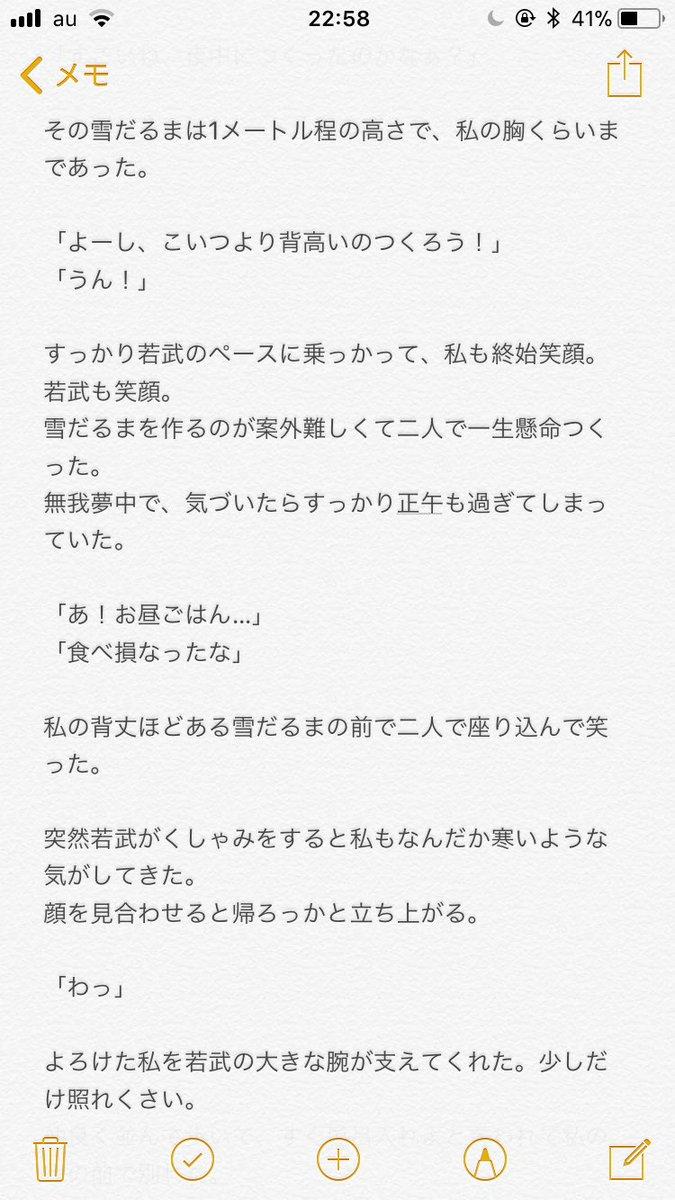 嫉妬 小説 チーム ノート kz 探偵 事件