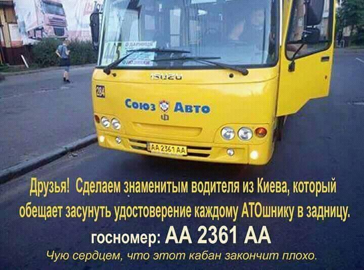 """У захопленому відділенні """"Укрпошти"""" в Харкові перебувають 11 осіб,зокрема двоє дітей - Цензор.НЕТ 4245"""