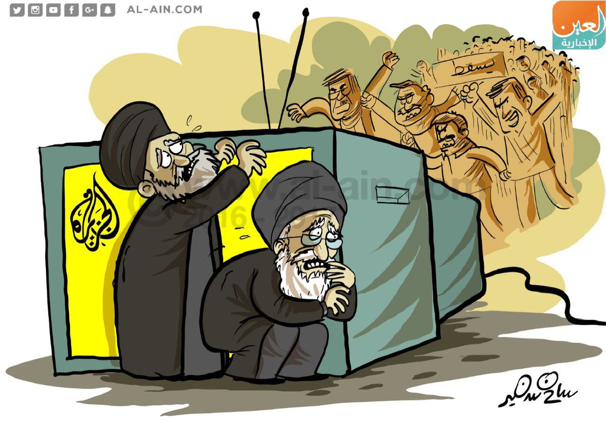 Image result for كاريكاتير ملالي ايران