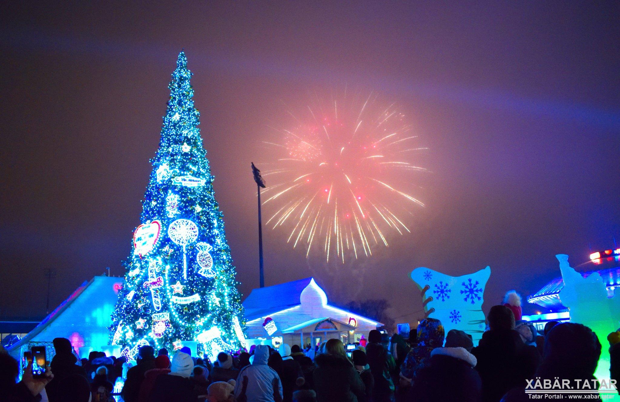 фото певица фото новогодней елки в казани вас потребуется лишь