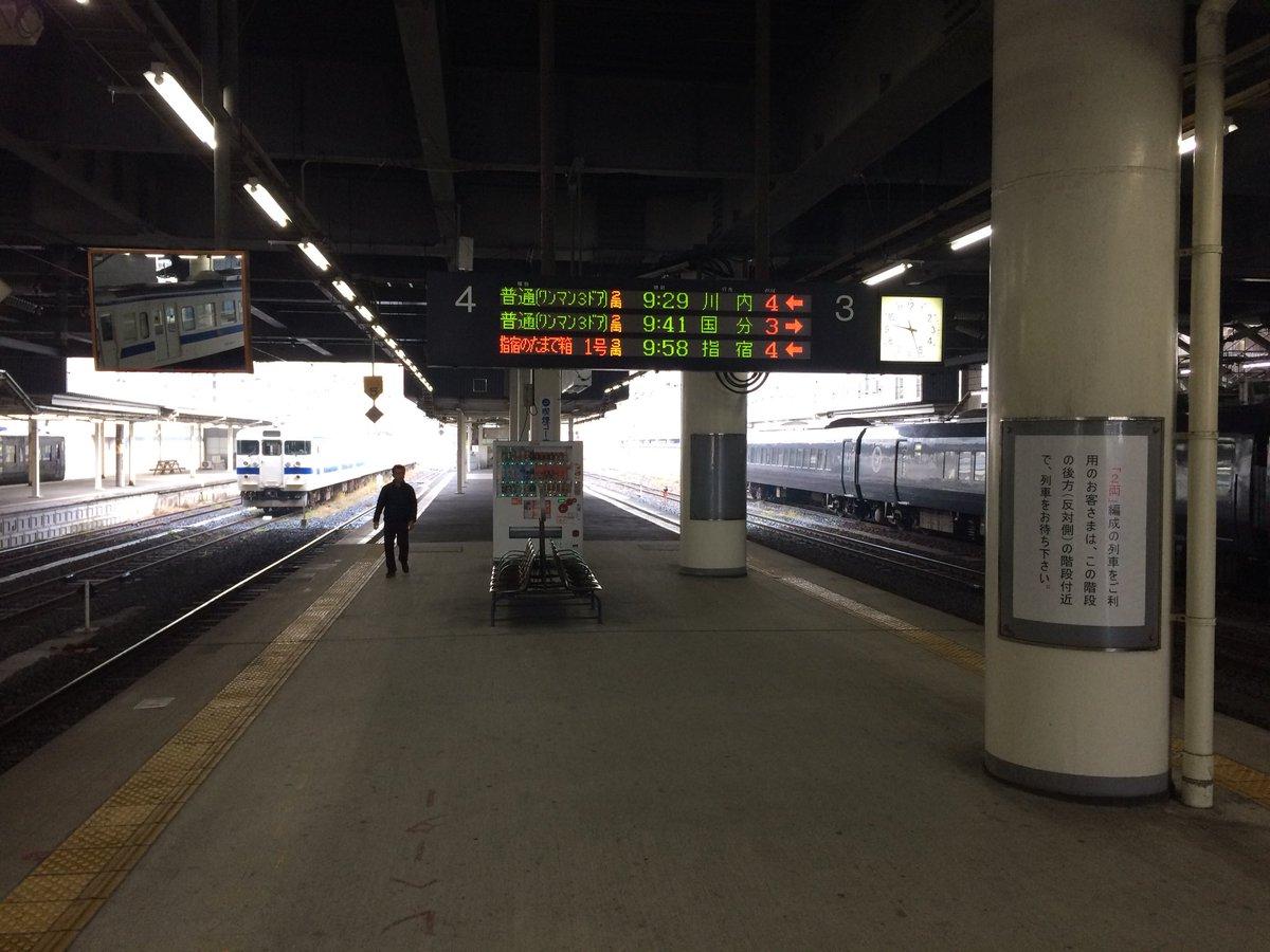 Jr 九州 鹿児島 中央 駅