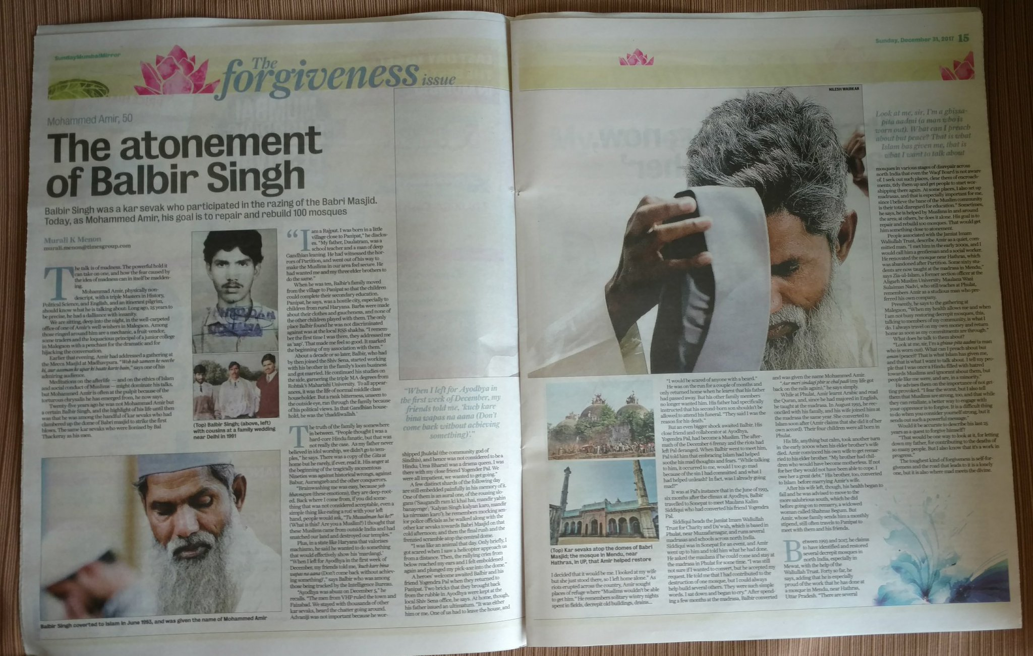 Картинки по запросу balbir singh babri mosque