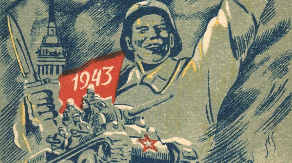 Картинки, новогодние открытки 1944 года