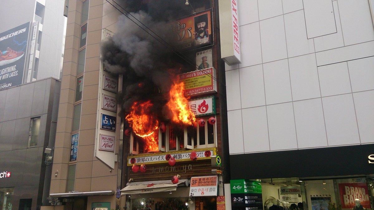 大晦日に火事!  渋谷センター街www