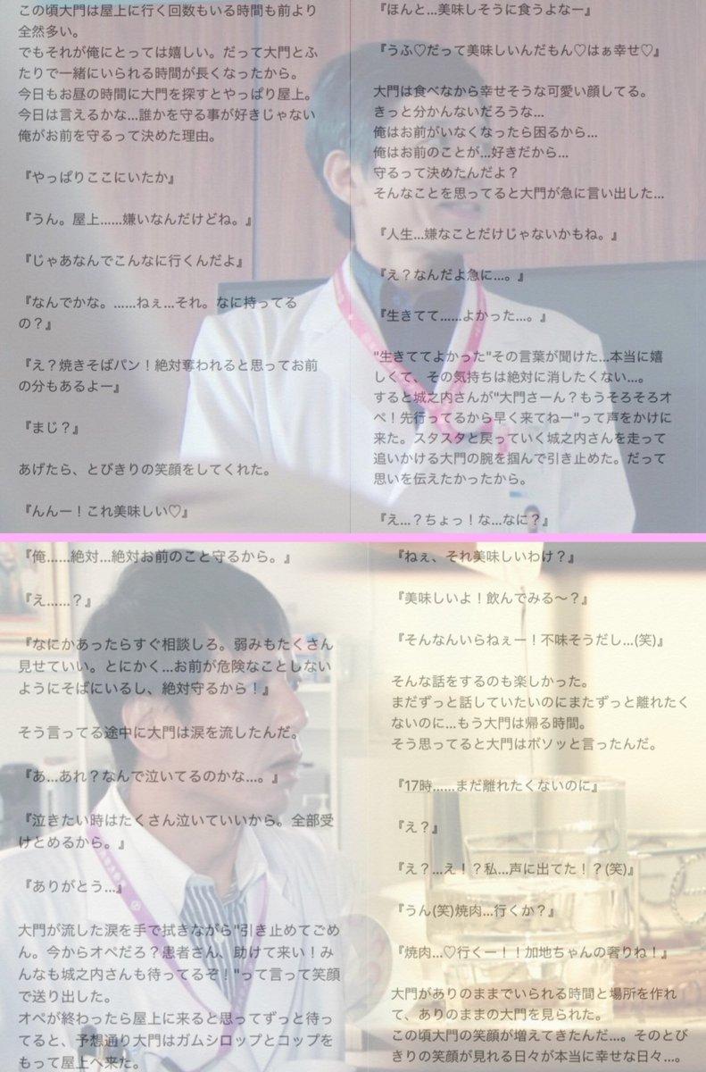 かじ みち 小説