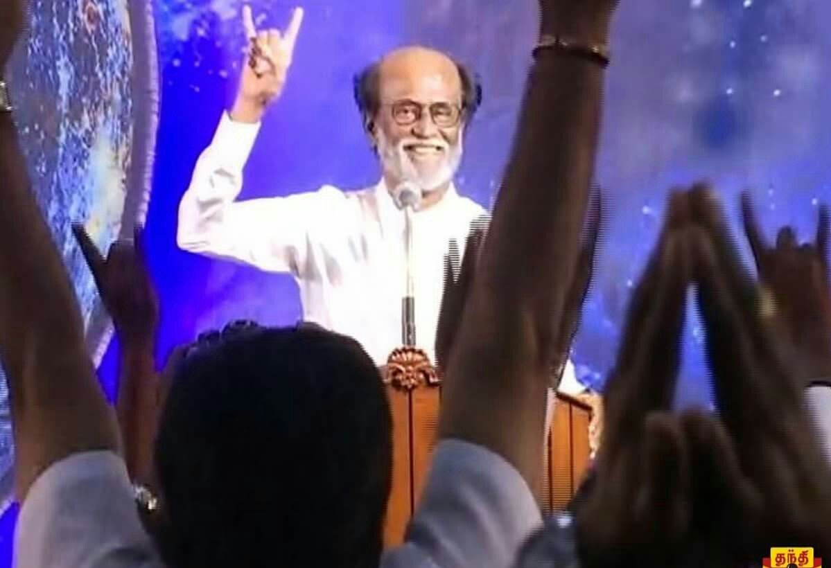 T 2758 - My dear friend , my colleague and a humble considerate human, RAJNIKANTH, announces his decision to enter politics .. my best wishes to him for his success !!🙏🙏