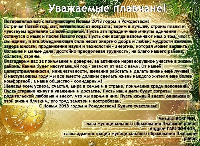 кармен электра поздравление с рождеством от главы поселения отвезли московский