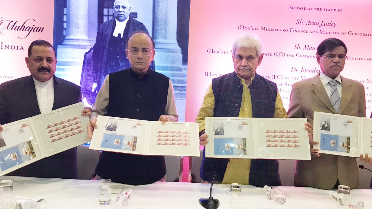 Image result for commemorative postage stamps on mehr chand mahajan