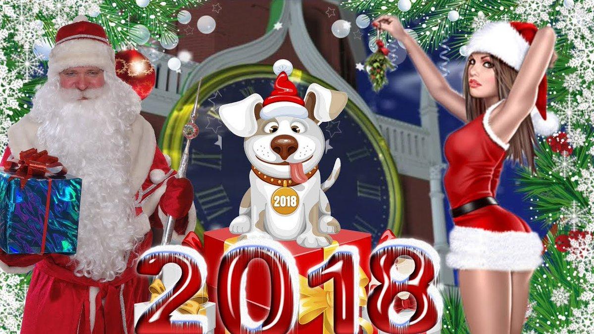 Картинки и видео приколы с новым годом