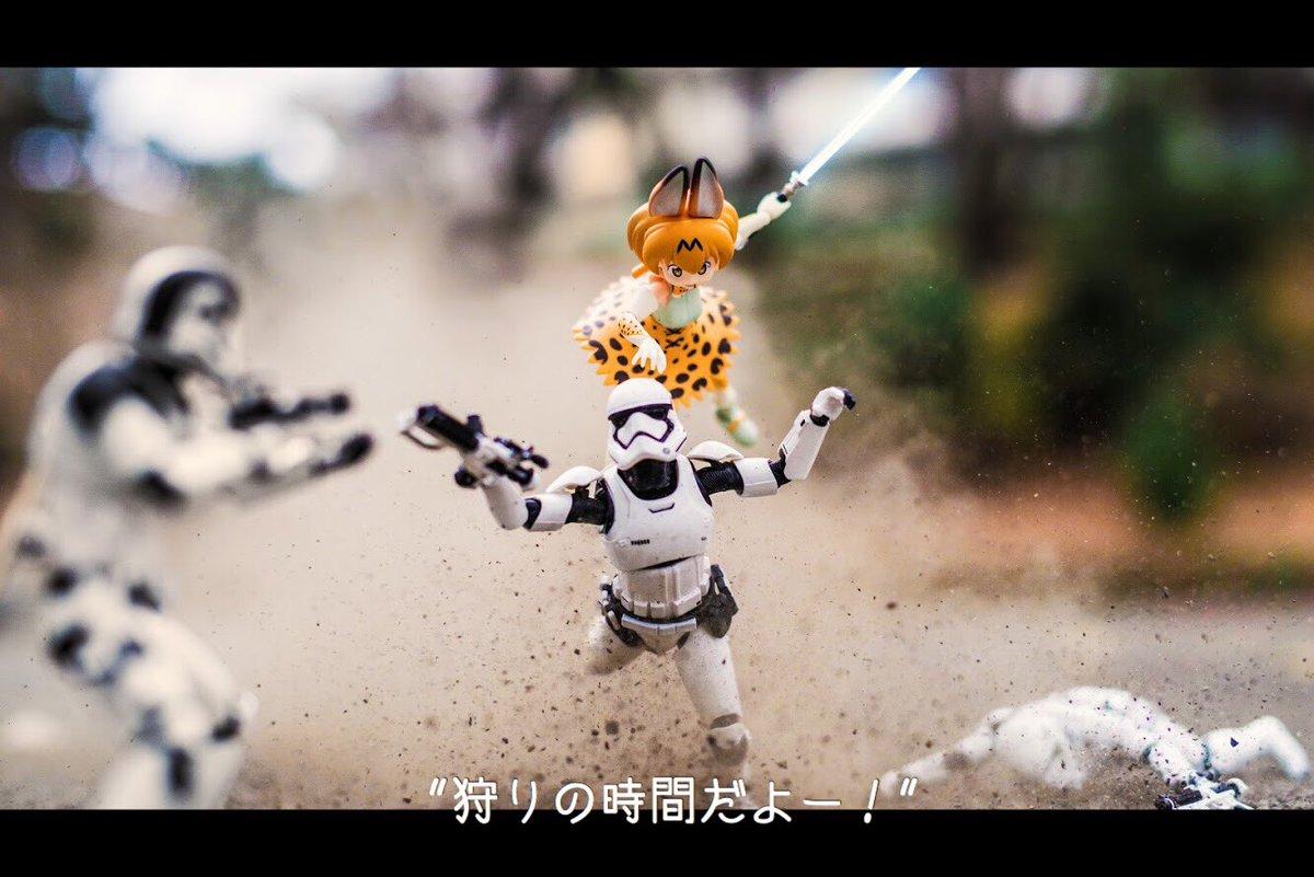 ここは惑星ジャパリ! 侵略者は皆殺しだよ!たーのしー!