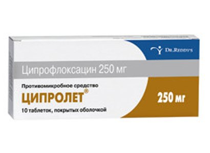 Инструкция по применению дезинфицирующего средства дез хлор