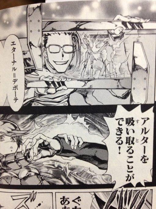 漫画 スクライド