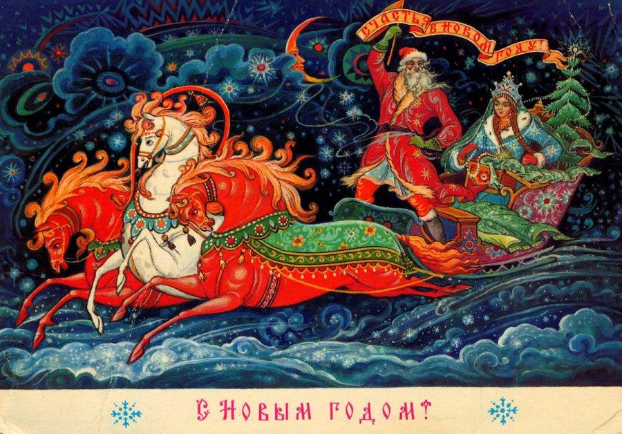 Открытки, новый год русский стиль открытки