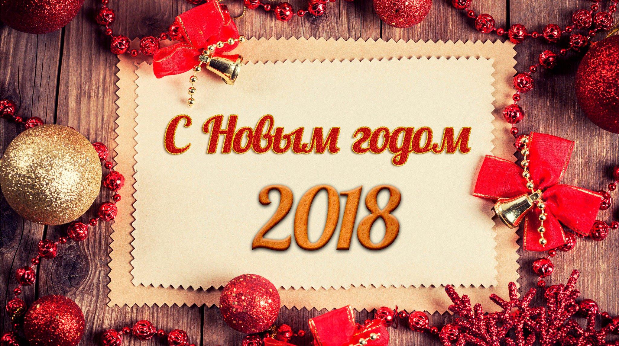 Картинка новогодняя надпись с новым годом, днем рождения бодибилдеру