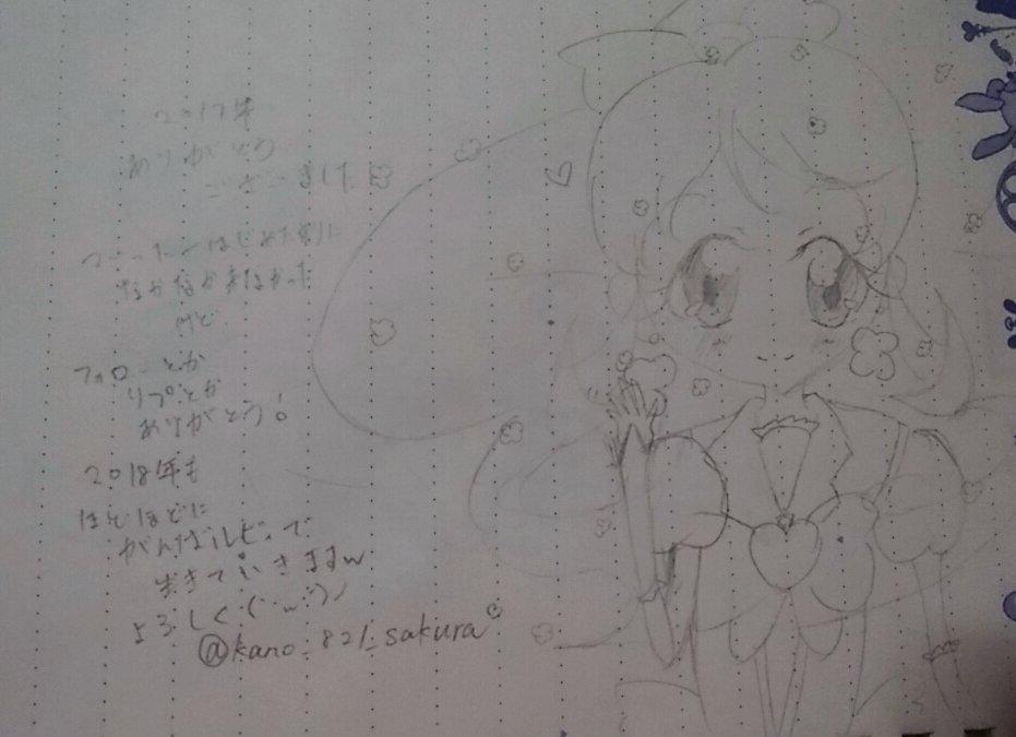 果乃゚・*:.。❁ (@kano_821_sakura)さんのイラスト