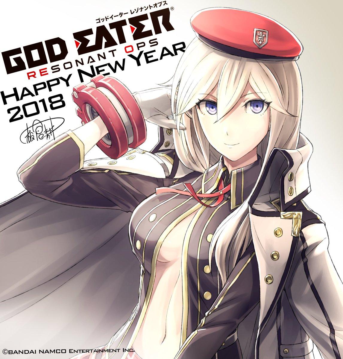 ゴッドイーター シリーズ公式アカウント On Twitter Happy New Year