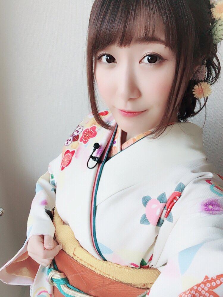 Rina Hidaka 2018 <3