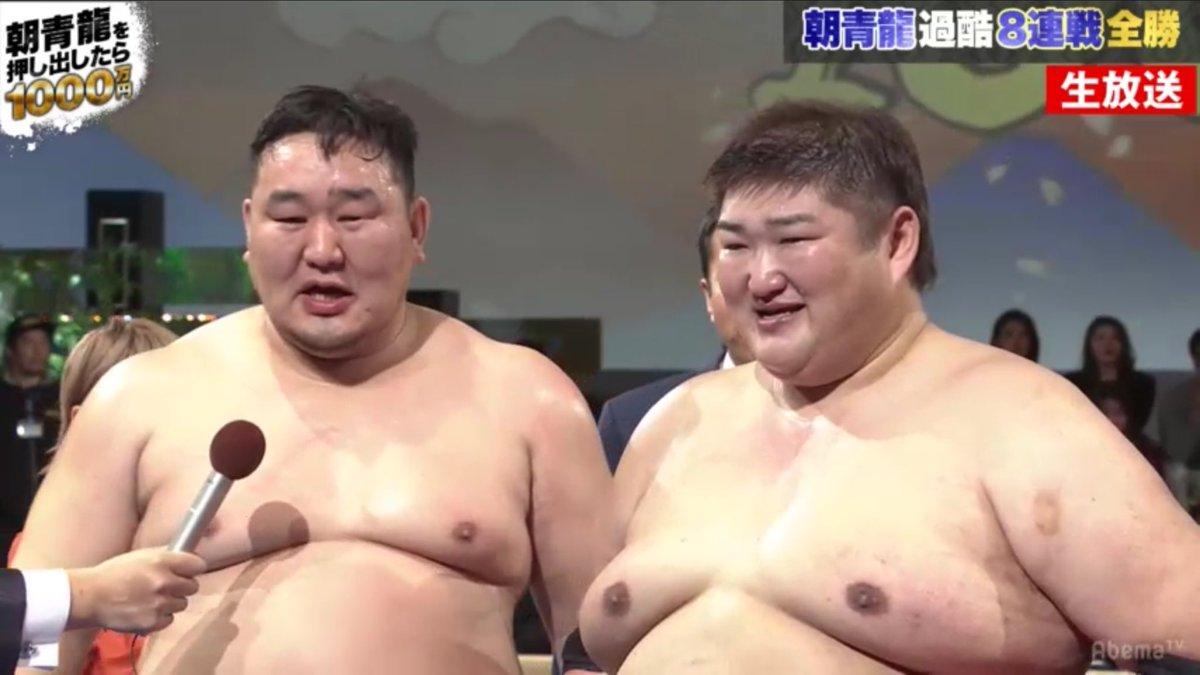 朝青龍を押し出したら1000万円 hashtag on Twitter