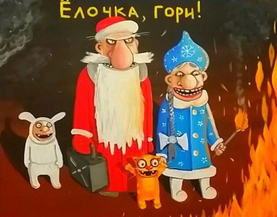 Головна 25-метрова ялинка Сахаліну згоріла дотла після влучання феєрверка - Цензор.НЕТ 259