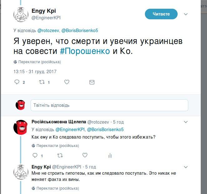 """Луганчанина, який агітував за """"русский мир"""" і закликав підкоритися Росії, затримано в Одесі, - Сарган - Цензор.НЕТ 4759"""