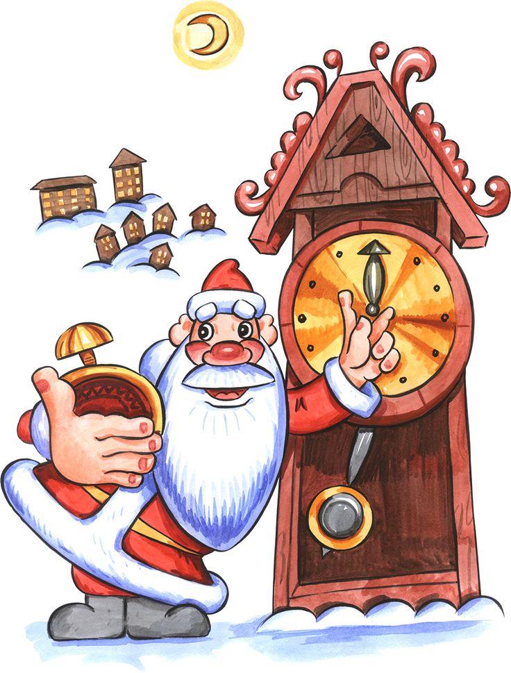 Новогодняя открытка с часами нарисовать, соли