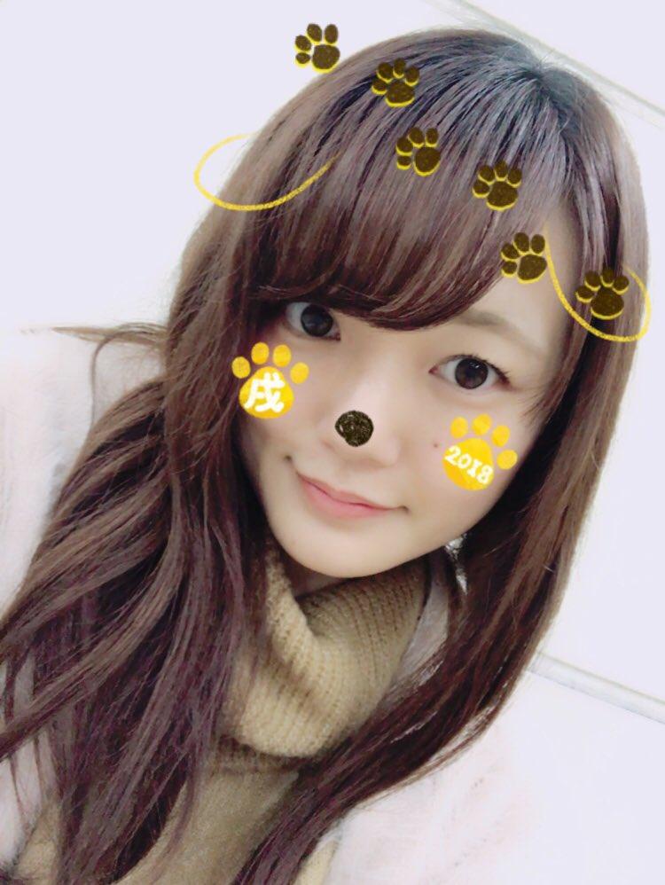 Yuka Takakura 2018
