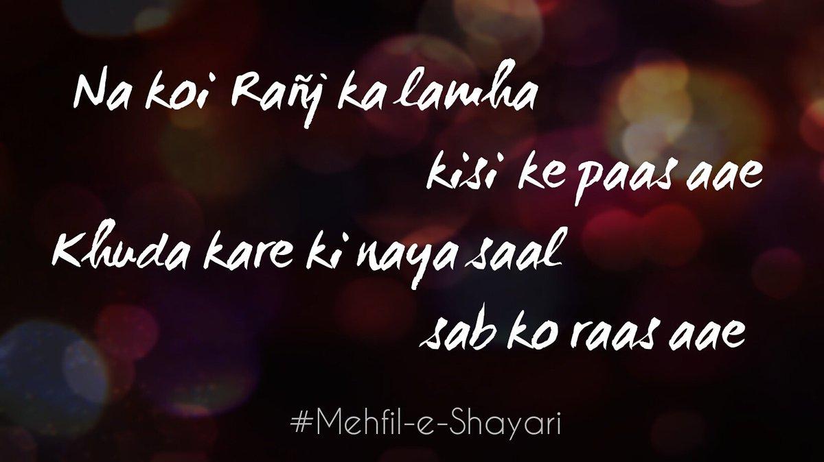 Happy New Year Ki Shayari 92