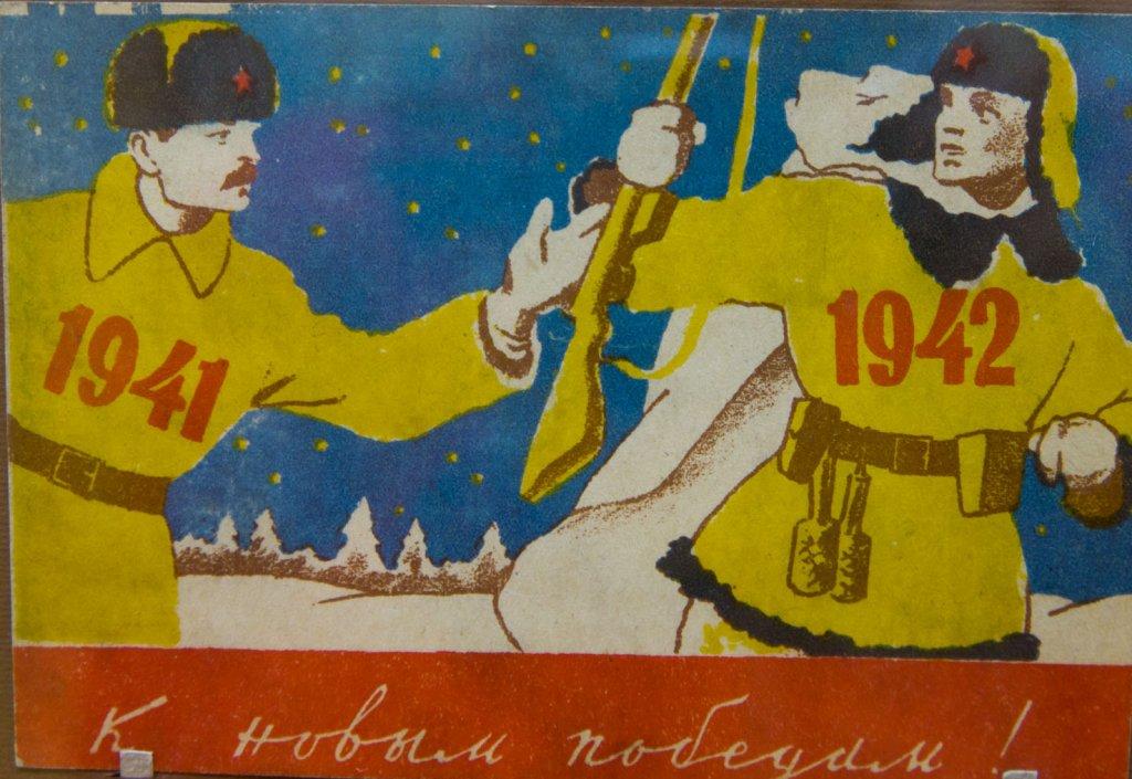 Открытки, открытки с новым годом 1941-1945