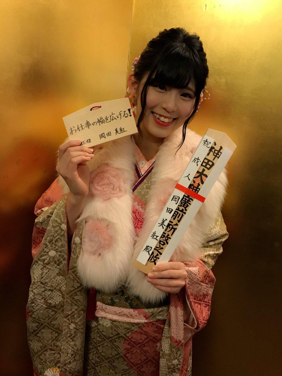 全国123万人の新成人の皆様、 おめでとうございます! AKB48Gの成人式に SKE48からは 熊…